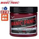 MANICPANIC/マニックパニック/ヘアカラー/ヴァンパイアレッド/ビジュアル系/ヘアカラー/毛染め