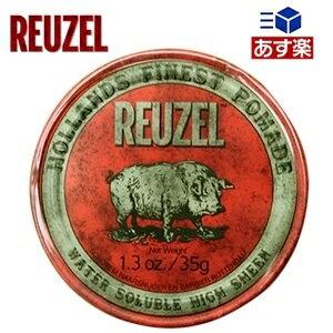 スタイリング剤, スタイリングワックス  35g REUZEL POMADE RED