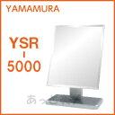 ヤマムラミラー/ハイピュア/スタンドミラー/L/YSR-4000