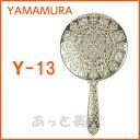 Yamamura-004