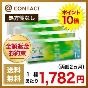 【送料無料】ネオサイトワンデーアクアモイスト4箱1日終日装用タイプ(30枚入)株式会社アイレ