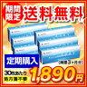 【定期購入】【送料無料】メニコンワンデー 6箱セット 1日使い捨て コンタクトレンズ