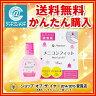 【送料無料】【YM】メニコンフィット 15ml 1本 (コンタクトレンズ装着液 / fit / menicon / ピンクボトル )