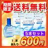 【送料無料】【YM】メニコンフィット 15ml 5本 (コンタクトレンズ装着液 / メニコン フィット / fit / menicon)