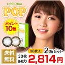 【送料無料】【YM】エルコンワンデーPOP2箱セット【1箱30枚入】(...