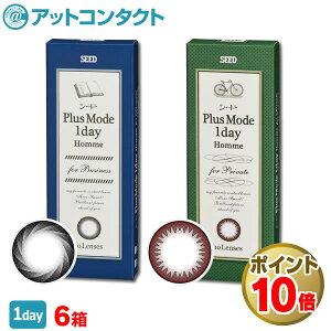 プラスモードワンデーオム6箱