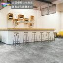 【サンプル専用】 [クッションフロアサンプル 東リ/住宅用シートコレクション2015-2018ストーン クレモッソ] (メール便OK)