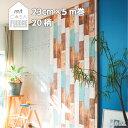 カモ井 マスキングテープ mt CASA FLEECE フリース 住宅 壁 家具 ロールタイプ 23cm×5m 貼ってはがせる 粘着 シート リフォーム DIY ウォールステッカー デザイン 賃貸OK 模様替え