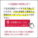 【送料無料】ロールスクリーン ココルン防炎 立川機工 タチカワブラインドグループ ファーステージ FIRSTAGE ROLLSCREEN 日本製 14色 BASIC 1年保証付 2