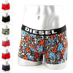【メール便送料無料】ディーゼル DIESEL ロゴ ボクサーパンツ 1枚 単品 アンダーウエア メンズ ブランド 下着 ブリーフ 肌着 2021 彼氏 男性向け