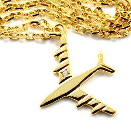 【10月15日限定ポイント最大10倍】アンクレット メンズ ブランド ルミニーオ luminio 飛行機 天然ダイヤモンド0.01ct シルバー925 950 ゴールドカラー レディース 日本製 luku01012-gold 2021 女性 彼女彼氏 男性向け