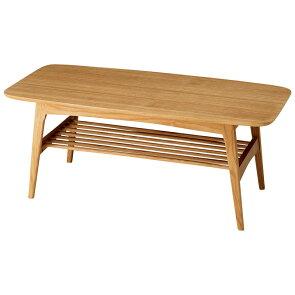 ヘンリーセンターテーブル