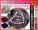ハート型 結婚 クリスタルピンク ペーパーウェイト/ハート/プロ...
