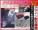 ◆ハイヒールを模して作られたクリスタル製の靴