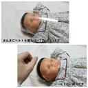 【ランキング1位獲得】新生児から使えるやわらかフェイスシールドフェイスシールド 飛沫対策 感染対策 乳幼児 乳児 出産準備 感染予防 マスク 3