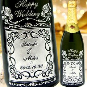 ◆送料無料◆【専用箱ラッピング付】スワロ装飾入☆名入れ高級シャンパン《パイパー(白)》ギフト・プレゼント・お祝い・贈答【名前入り・名入れ】【メッセージカード対応可能】