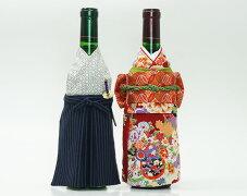 着物ワイン2本セット