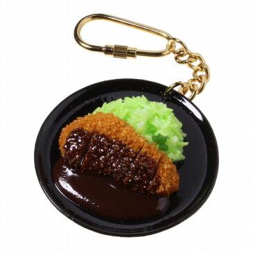 食品サンプル屋さんのキーホルダー(とんかつ)食品サンプル キーホルダー 雑貨 食べ物 トンカツ 海外 土産 プレゼント