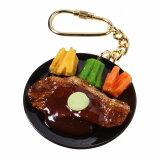 食品サンプル屋さんのキーホルダー(サーロインステーキ)食品サンプル キーホルダー 雑貨 食べ物 ビーフ 海外 土産 プレゼント