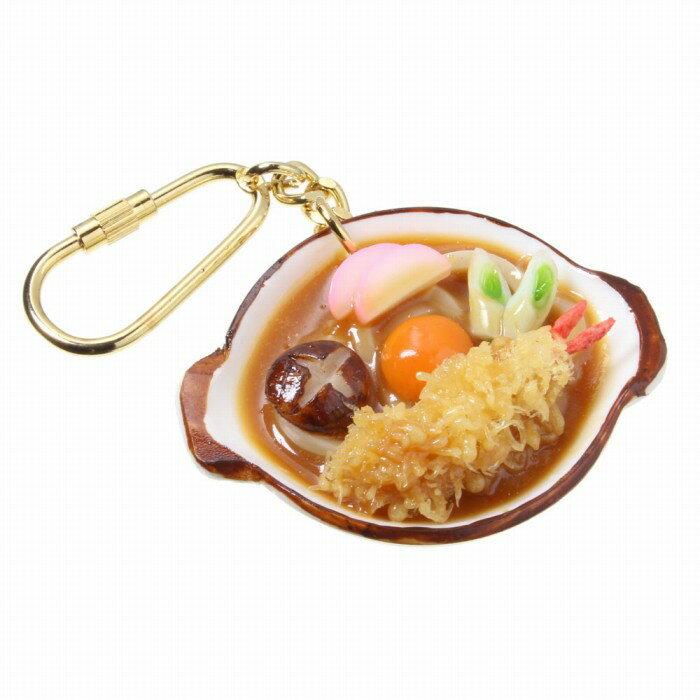 產品詳細資料,日本Yahoo代標|日本代購|日本批發-ibuy99|【メール便不可】食品サンプル屋さんのキーホルダー(味噌煮込みうどん)食品サンプル キーホルダー 雑…