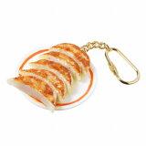 食品サンプル屋さんのキーホルダー(皿付き餃子)食品サンプル キーホルダー 雑貨 食べ物 ぎょうざ 中華 海外 土産 プレゼント