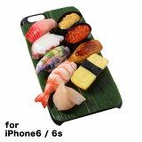 【メール便不可】食品サンプル屋さんのスマホケース(iPhone6/6s:特上寿司)食品サンプル 4.7 カバー 雑貨 食べ物 スマートフォン iPhone6s iphoneケース