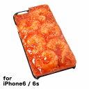 【メール便不可】食品サンプル屋さんのスマホケース(iPhone6/6s:エビチリ)食品サンプル 4.7 カバー 雑貨 食べ物 スマートフォン iPhone6s iphoneケース