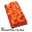 【メール便不可】食品サンプル屋さんのスマホケース(iPhone6 Plus/6s Plus:エビチリ)食品サンプル カバー プラス 5.5 食べ物 スマートフォン iphoneケース