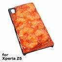 【メール便不可】食品サンプル屋さんのスマホケース(Xperia Z5:エビチリ)食品サンプル SO-01H SOV32 501SO カバー 雑貨 食べ物 スマートフォン エクスペリア