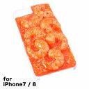 【メール便不可】食品サンプル屋さんのスマホケース(iPhone7&iPhone8:エビチリ)食品サンプル 4.7 カバー 雑貨 食べ物 スマートフォン iPhone7 iPhone8 iphoneケース