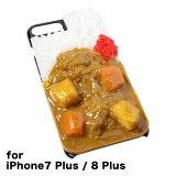 【メール便不可】食品サンプル屋さんのスマホケース(iPhone7 Plus&iPhone8 Plus:カレーライス)食品サンプル 5.5 カバー 雑貨 食べ物 スマートフォン iPhone7 iPhone8 iphoneケース