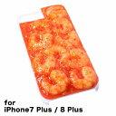 【メール便不可】食品サンプル屋さんのスマホケース(iPhone7 Plus&iPhone8 Plus:エビチリ)食品サンプル 5.5 カバー 雑貨 食べ物 スマートフォン iPhone7 iPhone8 iphoneケース
