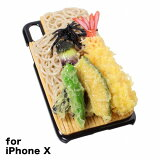 【メール便不可】食品サンプル屋さんのスマホケース(iPhone X:天ざるそば[ブラック])食品サンプル iPhone ケース カバー 雑貨 食べ物 スマートフォン