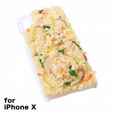 【メール便不可】食品サンプル屋さんのスマホケース(iPhone X:松茸ごはん[ホワイト])食品サンプル iPhone ケース カバー 雑貨 食べ物 スマートフォン