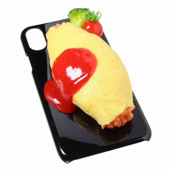 【メール便不可】食品サンプル屋さんのスマホケース(iPhone XS、iPhone XS Max、iPhone XR:オムライス)食品サンプル iPhone ケース カバー 雑貨 食べ物 スマートフォン