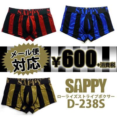 【即納】大人気SAPPY(サピー)のボクサーに新しいストライプ柄が登場!【ボクサーパンツ メンズ...
