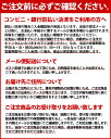 ICE DE MASK アイスデマスク(保冷剤4個付属)[保冷剤マスク 冷感マスク ひんやり 冷たい 熱中症対策 猛暑対策保冷剤 立体構造 水着素材 布 洗える 繰り返し使える 日本製 高品質 ホワイト グレー] 2
