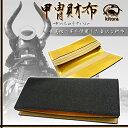 Black_wallet01