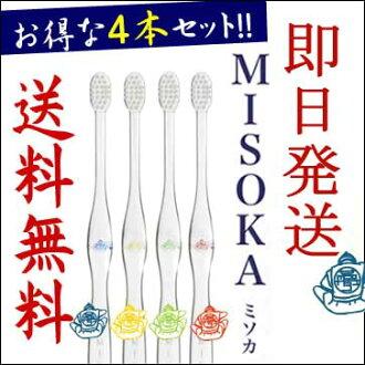 MISOKA stubborn craftsmen created ( ミソカ )