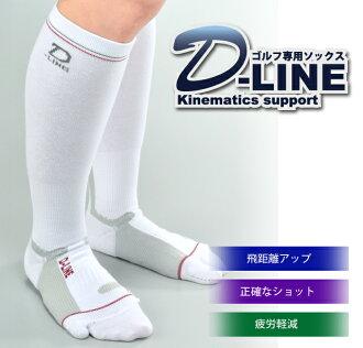 私人高爾夫襪子長 D 線 (管理學) 運動學支援 [支援襪子 / 襪子 / 人體平衡 / 體育 / 平衡感、 抗菌、 除臭、 穩定 / 負擔和腫脹減少 /]