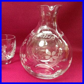 玻璃的緣故玻璃水瓶時尚 (只玻璃水瓶)、 櫻桃玻璃水瓶、 貓玻璃水瓶和可愛肉球足跡玻璃水瓶 / 緣故玻璃水瓶 / 冰口袋瓶 05P09Jul16