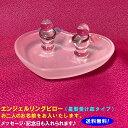 ■エンジェルリングピロー(ハート 型受け皿タイプ) 【送料無料】【復刻盤】 【RCP】05P09Jul16