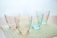 名入れ/グラス/ポップなイタリア製カラーグラス
