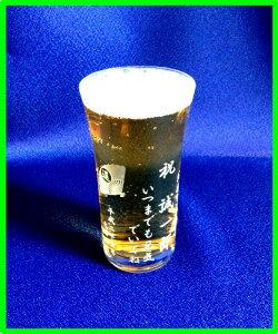 ビアグラス メッセージ 瓶ビール コンビニ