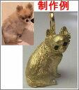 アトリエT 楽天市場店で買える「【ギャラリー】ペットモデルジュエリー制作例9点・完全立体新作1」の画像です。価格は1円になります。