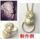 アトリエT 楽天市場店で買える「【ギャラリー】ペットモデルジュエリー制作例11点・指輪新作1」の画像です。価格は1円になります。