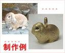 アトリエT 楽天市場店で買える「【ギャラリー】ペットモデルジュエリー制作例10点・遺骨ペンダント完全立体2」の画像です。価格は1円になります。