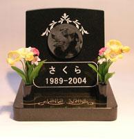重厚なオーソドックス台形ペット墓石庭据え付け用・ペット墓石