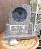 ペット墓石(ミニお墓)RME-018