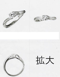 【ジュエリーリフォーム・セミオーダー】エンゲージリング(婚約指輪)にお勧めデザイン4本爪リング枠pt900【楽ギフ_包装】【楽ギフ_名入れ】